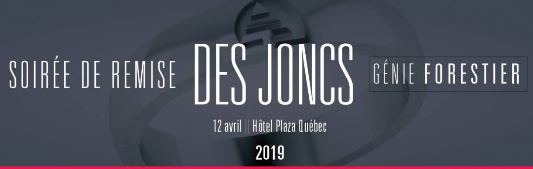 joncs2019 top